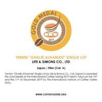 Life & Simons Ghalib AlHamasi 2019
