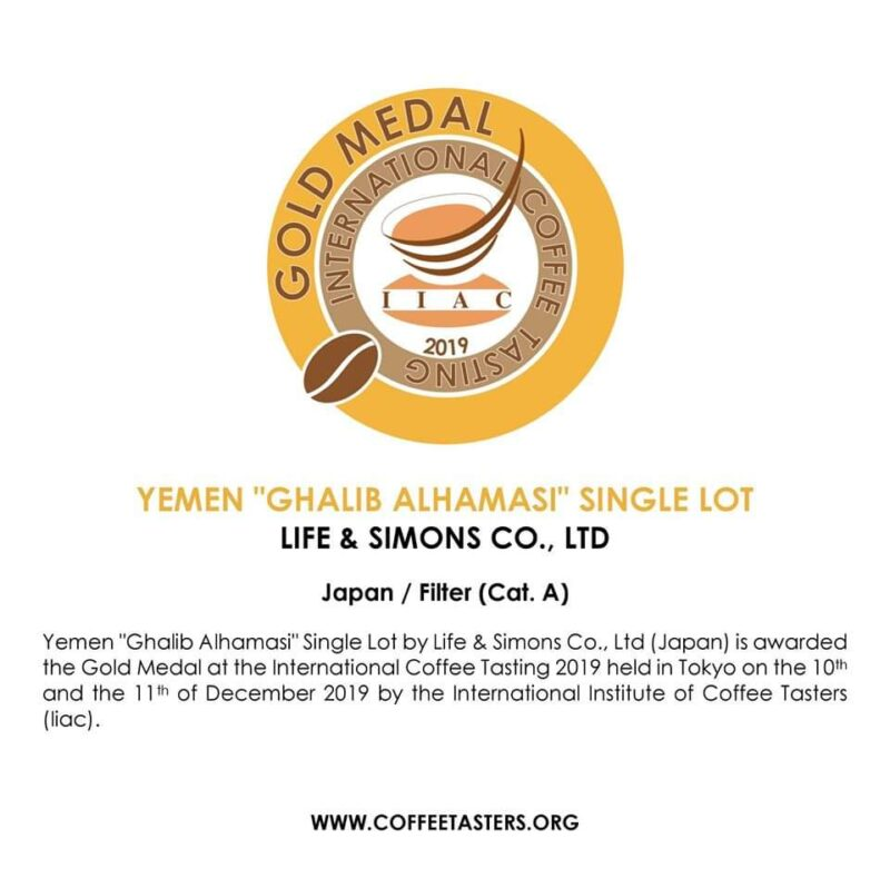 Ghalib Al-hamasi Café De Especialidad De Yemen Mokha Bunn